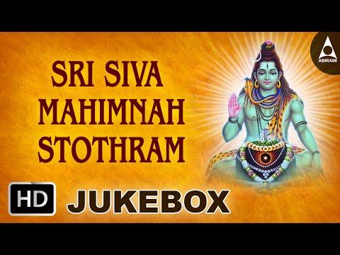 Sri Siva Mahimnah Stothram Jukebox - Songs Of Lord Sivan - Tamil Devotional Songs video