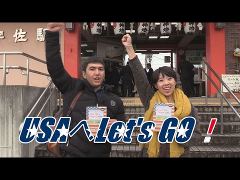 USAへLet's Go~パワースポット巡り編~