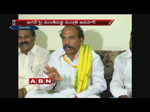 TDP  Minister Jawahar Fires On YS Jagan