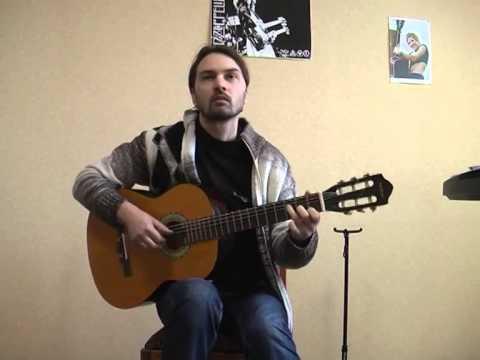 """Старі фотографії"" - Скрябін (ноты, табы, уроки гитары в Киеве)"