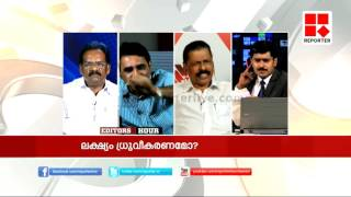 BJP-CPIM Combat-Debate in Editor