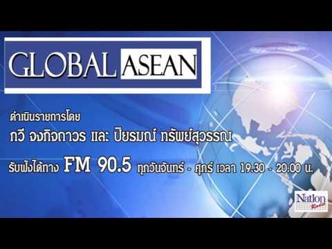 Global ASEAN 12 ก.พ.59--เวเนซุเอลา พบผู้เสียชีวิต 3 คน จากอาการแทรกซ้อนที่เกี่ยวข้องกับไวรัสซิกา