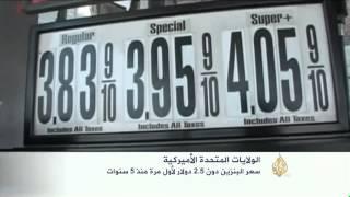 اقتصاد المنتصف 19/12/2014
