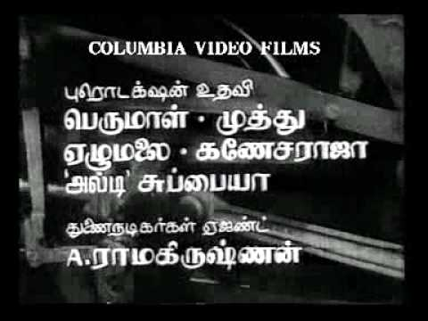 Payanam-Payanam-MSV title song 1976.avi