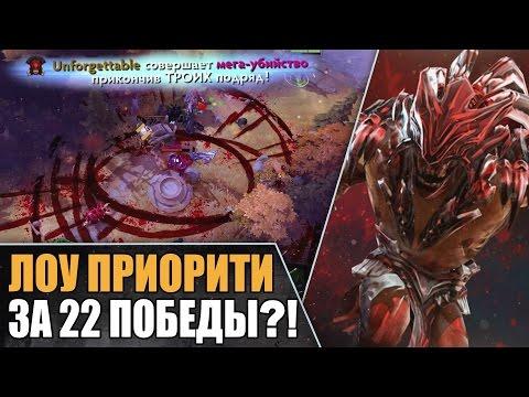 ДАЛИ ЛП ЗА 22 ПОБЕДЫ ПОДРЯД - БЛАДСИКЕР (Блудсикер) ДОТА 2