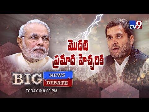 Big News Big Debate : Winds blow against BJP - 06-11-2018 - TV9