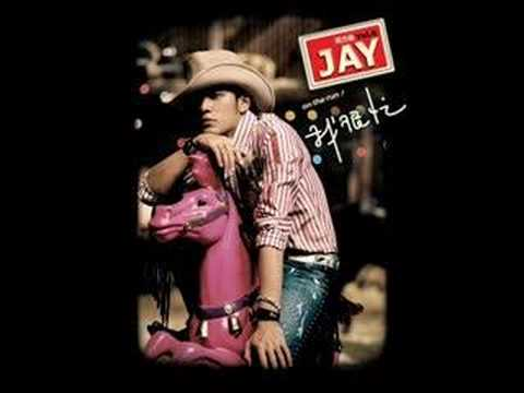 Jay Chou - Unparalleled/Unrivalled Track 6 LYRICS