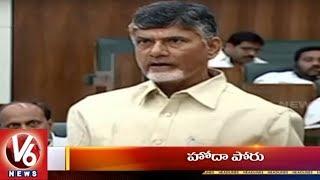 9PM Headlines | TRS Vs BJP | CM KCR On Modi | Telugu Compulsory | AP Special Status
