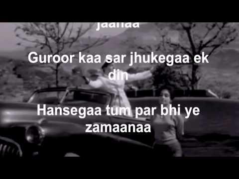 Haseen Ho Tum Karaoke ( Badtameez ) ( 1966 ) Mohd Rafi video