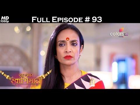 Ek Shringaar Swabhiman - 26th April 2017 - एक श्रृंगार स्वाभिमान - Full Episode (HD) thumbnail