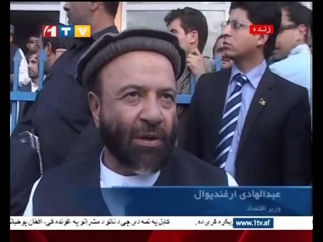 1TV Afghanistan Farsi News 01.09.2014 ?????? ?????