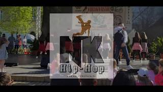 NK Hip-Hop Beginner Kids