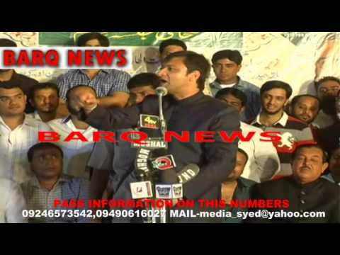 BARQ NEWS..SPEECH OF AKBARUDDIN OWAISI AT REIN BAZAR ON 20TH...