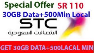 How to 30 GB Data+500 minute's in 130 Riyal | Sawa Special offer | Hindi-Urdu