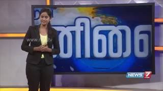 Weather Forecast | 12.06.2016 | News7 Tamil
