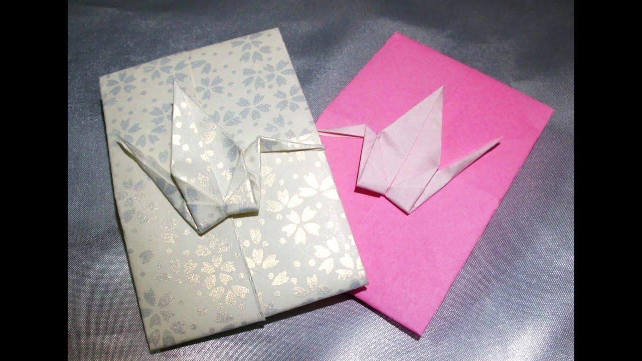 折り紙 鶴のポチ袋 Origami Crane ...