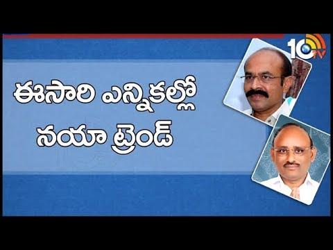 Political Heat In AP : TG Bharath Vs SV Mohan Reddy Kurnool Politics | 10TV News
