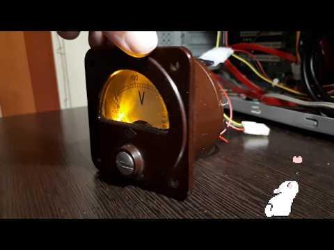 Отдается в дар Вольтметр для ПК с подсветкой