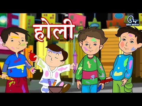 Festival Holi - A Hindi Story for Children Education about Use of Holi Colors