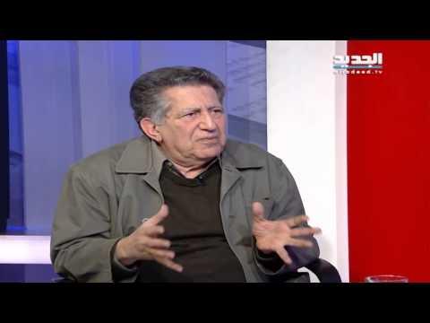 الحدث-الدكتور فواز طرابلسي