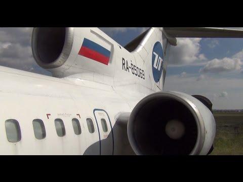 В гостях у Ту-154М RA-85069, Смышляевка, СГАУ