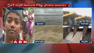Vijayawada Ex-MLA Malladi Vishnu Conducts Survey on Flood Ravaged Villages in Vijayawada