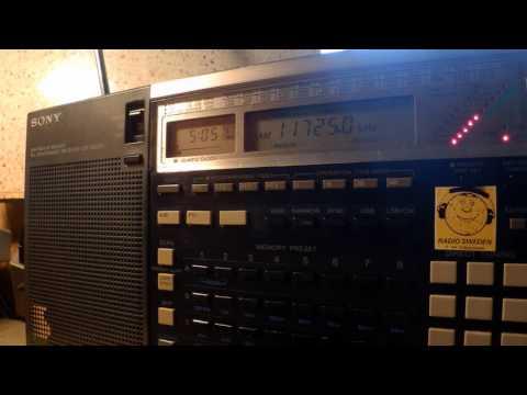 15 07 2016 Radio New Zealand International in English to Pacific  0504 on 11725 Rangitaiki