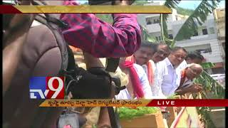 CM Chandrababu releases Krishna water at Prakasam barrage