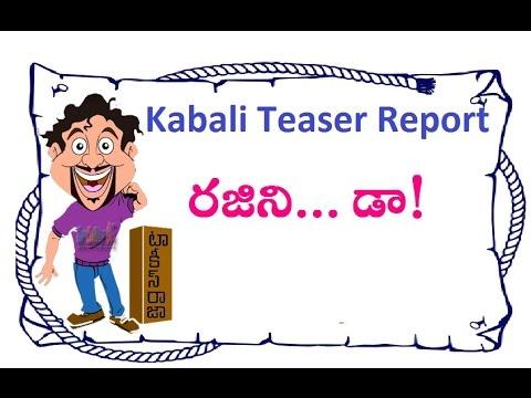 Kabali Official Teaser Report | Rajinikanth | Radhika Apte | Pa Ranjith | Maruthi Talkies