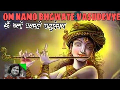 om namo bhagavate vasudevaya lord vishnu bhajan by amit sagar...