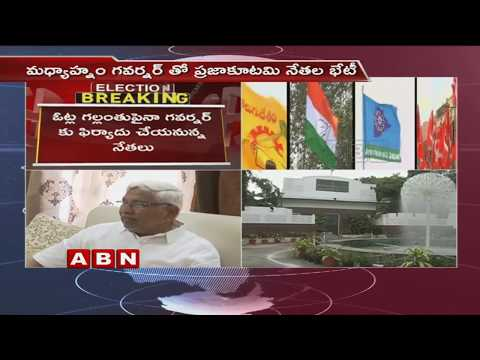 Prajakutami Leaders To Meet Governor Narasimhan | Telangana Poll Results | ABN Telugu