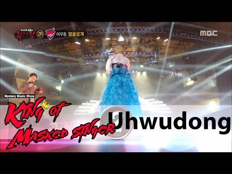 [King of masked singer] 복면가왕 - Most beauty Uhwudong's identity! 20160117