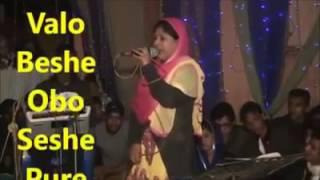 বাউল গান....শিল্পী.. .. শারমিন বশর....