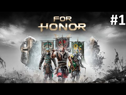 For Honor: игровой процесс сетевая игра / For Honor Gameplay - Multiplayer Walkthrough. Перевод #1