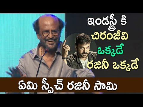 Rajinikanth SuperB Speech @ Kaala Movie Press Meet || Latest Telugu Movie 2018