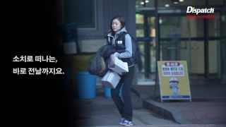 """김연아, 김원중 열애 단독영상 공개 [Exclusive] """"Gold. Love. All Yuna's""""...Kim Yuna Falls in Love"""