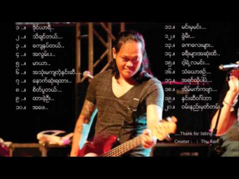 lay phyu  best songs collection 1