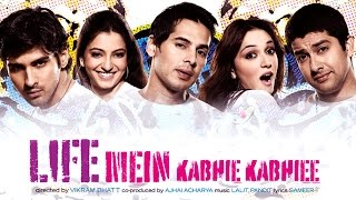 Life Mein Kabhi Kabhi Hindi Movie
