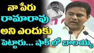 KTR Hilarious Speech at Basavatarakam Indo American Cancer Hospital | KTR Shocks Balakrishna | TTM