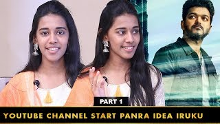 Vijay TV Super Singer Priyanka Interview