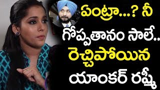 Jabardasth Anchor Rashmi Fires On Navjot Singh Sidhu's Comments | Top Telugu Media