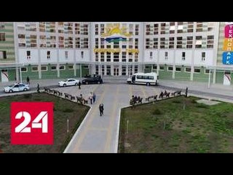 Кабардино-Балкария. Регион развития. Специальный репортаж Эвелины Закамской