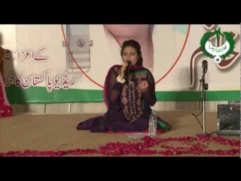 Tribute - Zubaida Khanum ( Part 3 of 6 ).mpg