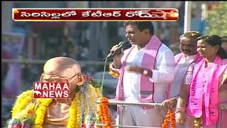 KTR Speech : TRS Working President KTR Road Show in Sircilla | Mahaa news
