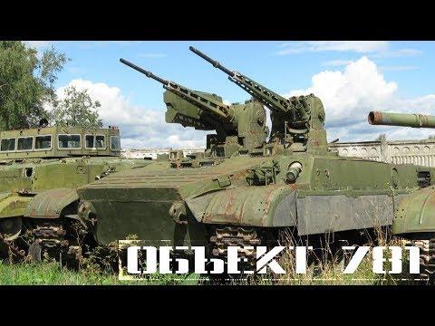 Объект 781: первая боевая машина поддержки танков в СССР