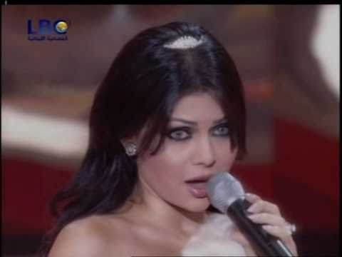 Haifa Wehbe - Wawa (the Perfect Bride) video