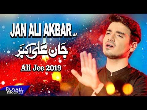 Ali Jee | Jan Ali Akbar | 1441 / 2019