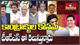 Debate On Minister Devineni Uma Comments Over YS Jagan and KTR Meeting | hmtv