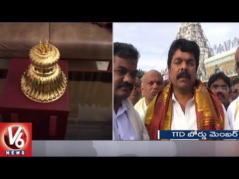 TTD Board Member MLA Bonda Uma Clarifies On Allegations Over Tirumala Srivari Ornaments | V6 News