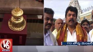 TTD Board Member MLA Bonda Uma Clarifies On Allegations Over Tirumala Srivari Ornaments